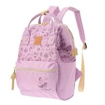 Disney Store Aladdin Jasmine anello rucksack Back Pack sholder Coin M size  - $147.51