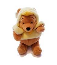 "Disney Store Exclusive Easter Chick Winnie The Pooh 13"" Plush Stuffed An... - $20.46"