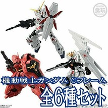 Mobile Suit Gundam G frame [full set of 6 (Furukonpu)] - $122.69