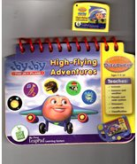 Leap Frog - My First LeapPad -  The Jet Plane High-Flying Adventures - $5.95