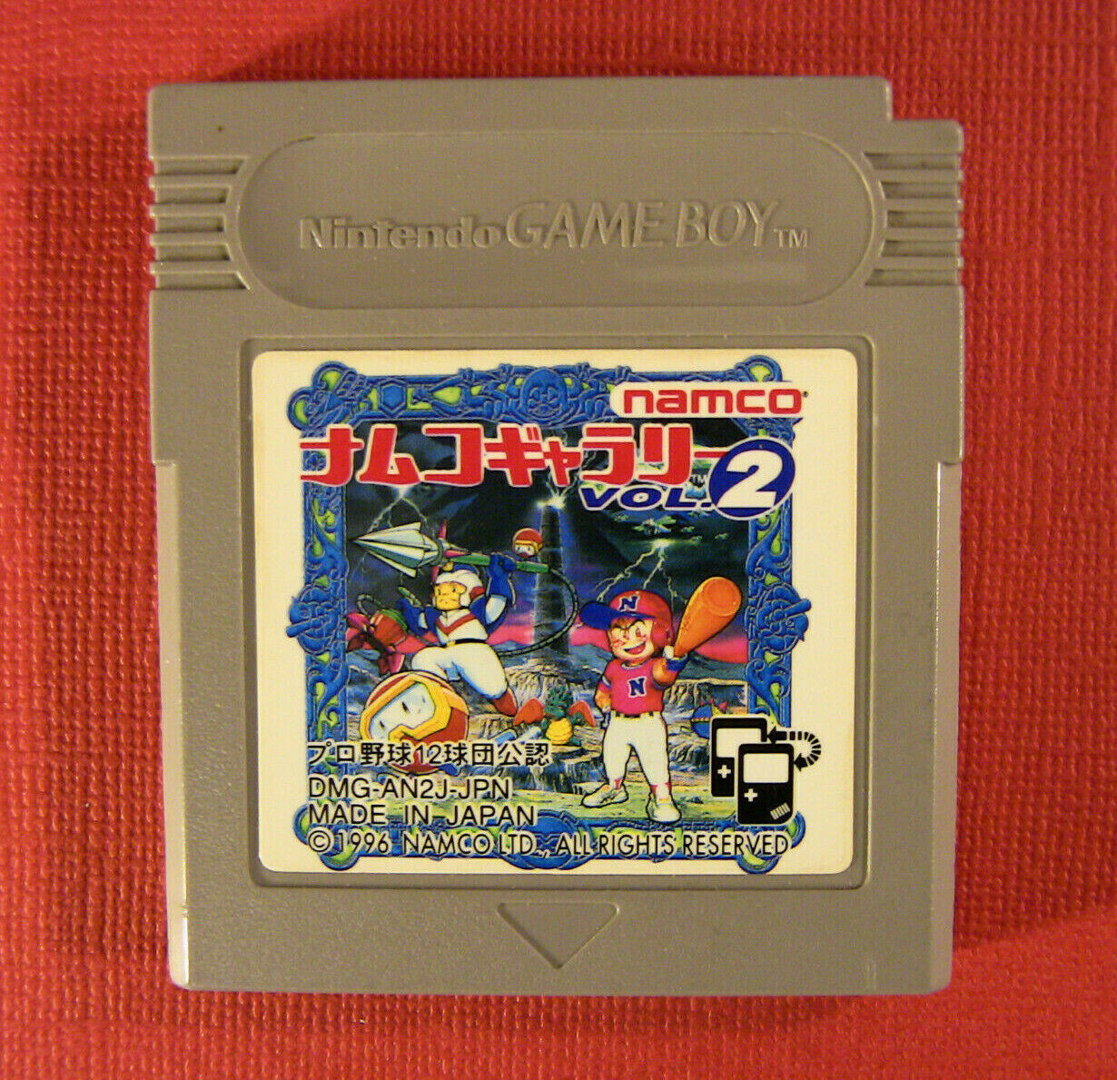 Namco Gallery Vol. 2 (Nintendo Game Boy GB, 1996) Japan Dig  Dug Galaxian Druaga