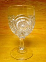 Vintage The States By US Glass Co. 1907 Drinking Glass - $10.47