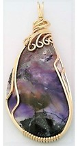 Tiffany Stone Jasper Gold Wire Wrap Pendant 63 - $44.00