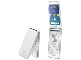 Samsung Galaxy Folder 3G Touch Screen Smart Phone Factory Unlocked (White) image 1
