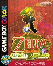 LEGEND OF ZELDA DAICHI Game Boy Nintendo Japan Boxed Game  - $46.32