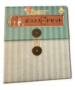 "La Corda d'Oro ""Aoi Kaji"" Furoku Anime Polaroid Postcards * Post Cards - $4.88"