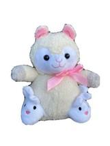 Animal Adventure Teddy Bear Plush Stuffed Animal Toy with Bunny Feet - $14.75