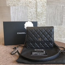 BNIB AUTHENTIC CHANEL BLACK QUILTED CAVIAR SQUARE FLAP BAG SHW