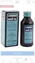 Lookmane Hayat Coda Ustioni Tagli Distorsioni Gonfiore Ferite & Massaggi... - $27.40