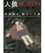 Hiroyuki Okiura Storyboard Collection: Jinro JIN-ROH Ship by DHL - $59.50