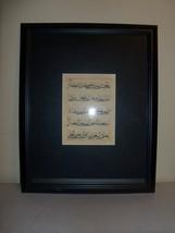 Antique, c 1800's, Quran/Koran, Islamic Illuminated Manuscript, Framed - $125.00