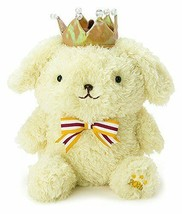 Sanrio Pom Purin 20th Anniversary Plush Doll Crown 2016 JP New Best Deal F/S - $52.91