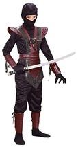 Fun World Ninja Fighter Childrens Costume, Medium - $38.47