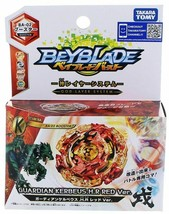 Takara Tomy Beyblade Burst BA-02 Guardian Kerbeus.H.R. Red Ver. Limited Ed. - $18.80