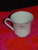 Fine Porcelain China Diane Japan Cup - $12.00