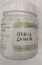 Hamdard Herbal Itrifal Zamani For Cold, Catarrh, Dizziness & Constipatio... - $7.35