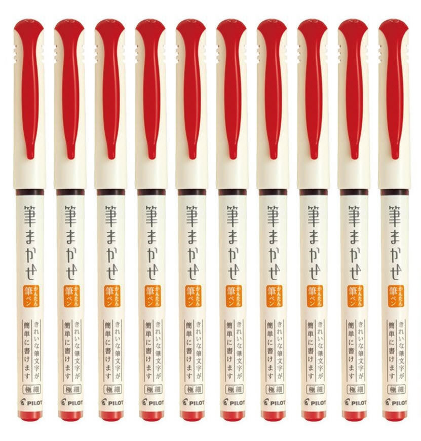 Primary image for Pilot Fudemakase SVFM-20EF Extra Fine Point Fude Brush Pens (Pack of 10), Red, S