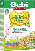 Bebi Buckwheat Cereal for Babies low Allergenic from 4 months 7oz/200g from Euro image 8