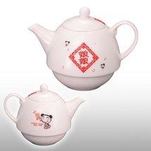 Macross Frontier F Ichiban Kuji Prize E Porcelain Nyan Nyan Teapot Japan - $18.00