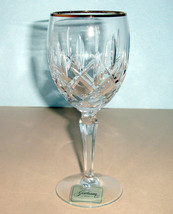 Gorham Lady Anne Gold Goblet Crystal Made in Germany #4395004 - $29.90