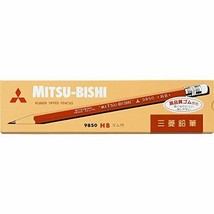 K9850HB Mitsubishi Pencil eraser with pencil 9850 HB 12 pieces - $10.78