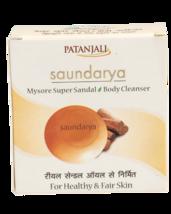 PATANJALI SAUNDARYA MYSORE SUPER SANDAL BODY CLEANSER/Bar Soap - 75gm - $11.67