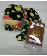 Hawaiian Collectibles Mele Pomaika'i the Bullfrog Plush Beanbag Animal - $13.71