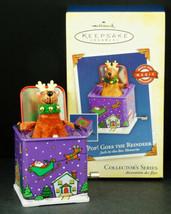 Hallmark Ornament POP! GOES THE REINDEER Jack in the Box Memories 2005 NIB - £16.76 GBP