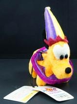 Tokyo Disneyland Pluto Mini Jester Plush Pin NEW with Tags - $19.99