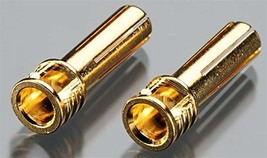 """TQ Wire 5mm """"Flat Top"""" Male Bullet Connector (Gold) (2) - $14.18"""