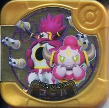 Pokemon Tretta Hooper RARE trading card Japan Import - $74.25