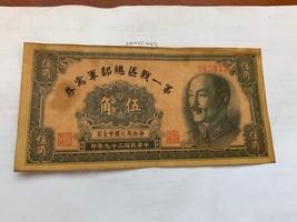 China 50 cents banknote 1940 - $7.95