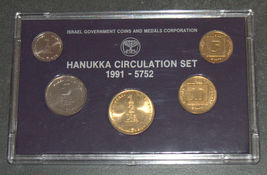 1991 Hanukkah 5 Coin Set Israel Official Circulated w Case Bank of Israel image 2