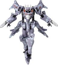 Kaiyodo Revoltech Muv-Luv Alternative #011: Su-37UB Terminator Scarlet Twin Mode - $87.63