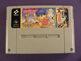 Ganbare Goemon / Mystical Ninja (Nintendo Super Famicom SNES SFC, 1991) ... - $16.42