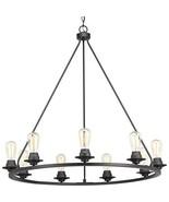 Progress Lighting P400016-143 Debut Nine-Light Chandelier, Graphite - $399.00