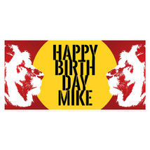 Safaris Tiger Birthday Banner Personalized Party Backdrop Decoration - $22.28+
