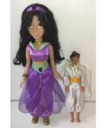 Large 2004 Disney Playmates Aladdin Jasmine Talking Doll 18 inches - WAT... - $99.99