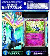 Japanese Pokemon X Campaign Pack with Xerneas Holo Promo plus 6 Japanese... - $23.49