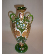 Antique Green Moser Glass Vase Handles and Hand Decorated - $200.43