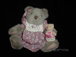 Russ Berrie Mayfair Girl Bear Plush 1803 Fully Dressed - $41.80