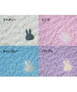 Imabari towel face towel cool Miffy Fluffy Purple - $45.49