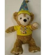 Nascosto Mickey Duffy Disney Orso Beige Buon Compleanno - $31.29