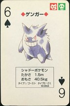 Gengar 1996 Pokemon Card Green playing card poker card Rare BGS From JP - $49.99