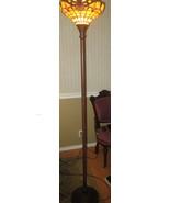 TIFFANY STYLE CROWN JEWEL FLOOR LAMP - $247.00