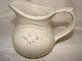 EUC PFALTZGRAFF Heirloom Design Creamer ONLY  Retired Pattern - $7.69