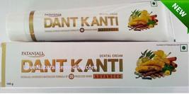 Patanjali Dant Kanti Advanced Herbal  Tooth Paste 100GM free shipping- - $8.42