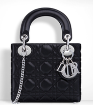 New Authentic Christian Dior Mini LADY DIOR Bag BLACK Lambskin &Silver ... - ₨157,368.49 INR