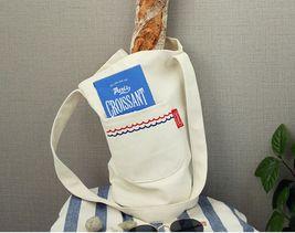 Romane Baguette Tote Bag Cotton Canvas Eco reusable Daily Shopper Bag (Ivory) image 3