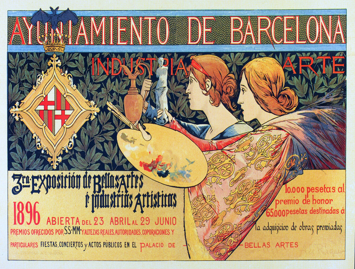 2191.Ayuinamiento de Barcelona Art Decor POSTER.Graphics to decorate home office